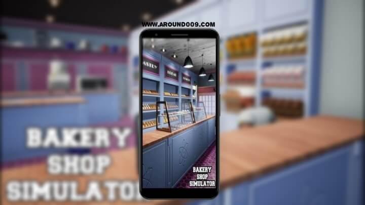 تحميل لعبة محاكي المخبز Bakery Shop Simulator للموبايل والكمبيوتر