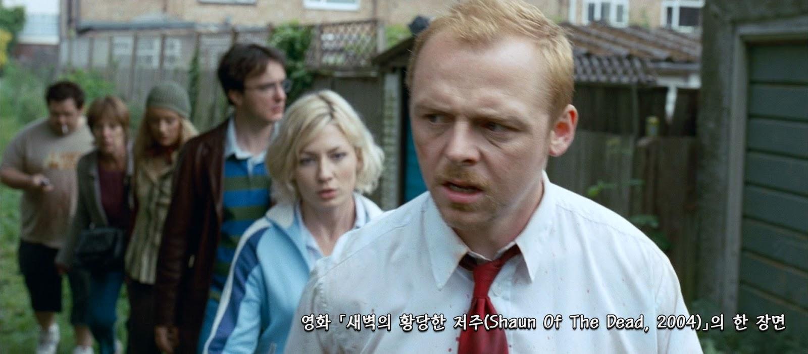 Shaun Of The Dead 2004 scene 02