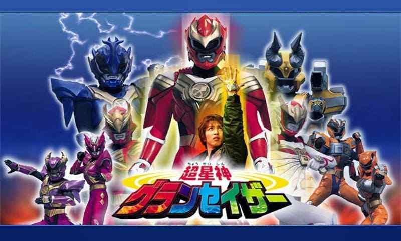 Download Chouseishin Gransazer Episode - Kamen Rider Episode Download