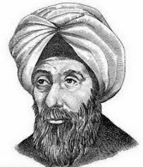Ibnu Al-Qayyim