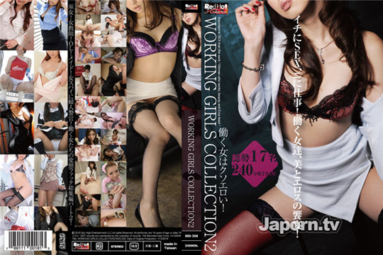 RED-208 レッドホットフェティッシュコレクション Working Girls Collection...
