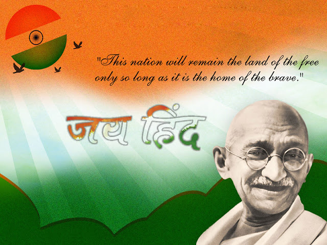 happy independence day dp