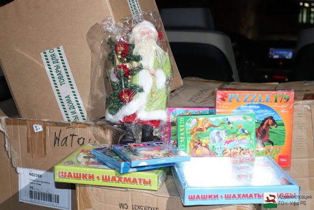 Из Уфы отправили подарки детям, пострадавшим в Магнитогорске