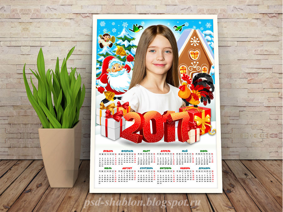Производственный праздники россии