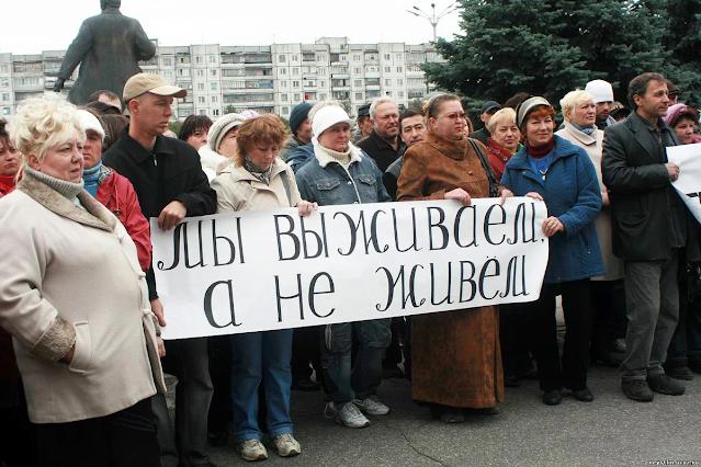 Обнищание народа может привести к необратимым последствиям – на исконно русских землях поселятся мигранты из Ближнего зарубежья