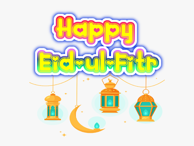 Eid Mubarak Meaning in English