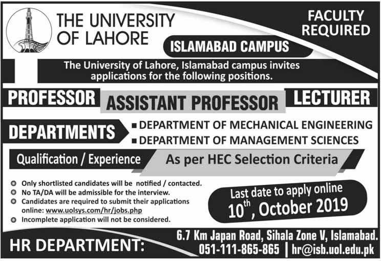 Faculty required in The University of Lahore in Islamabad Campus