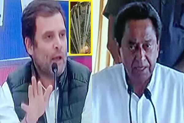 rahul-gandhi-jhootha-neta-proved-by-mp-chief-minister-kamalnath