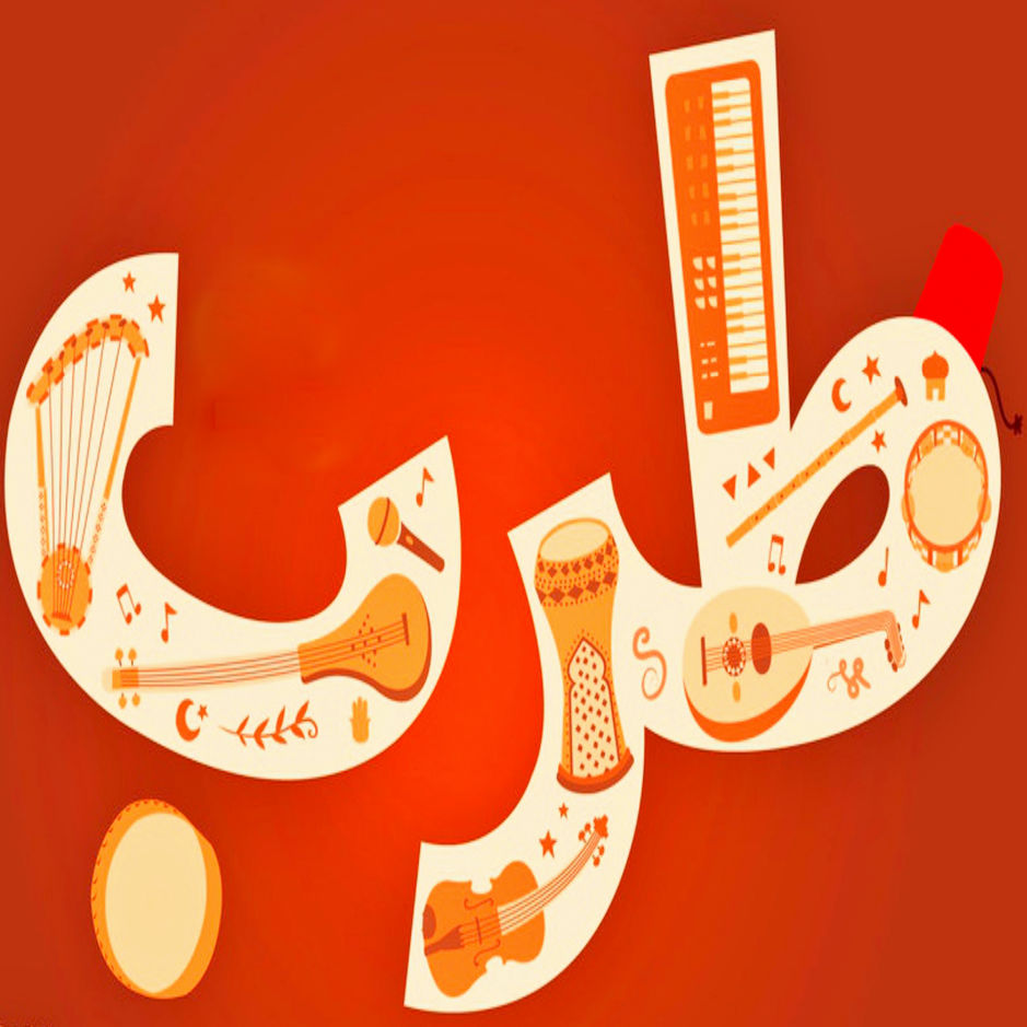 MESTANIYAK AZIZA JALAL MP3 GRATUITEMENT