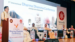 5th Edition of International Dharma-Dhamma Conference