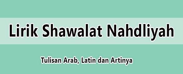 Lirik Sholawat Nahdliyyah