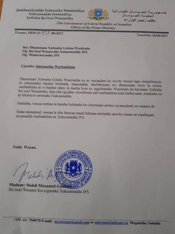 August 2017 - Hablaha Media Network