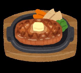 food_beefsteak%255B1%255D.png