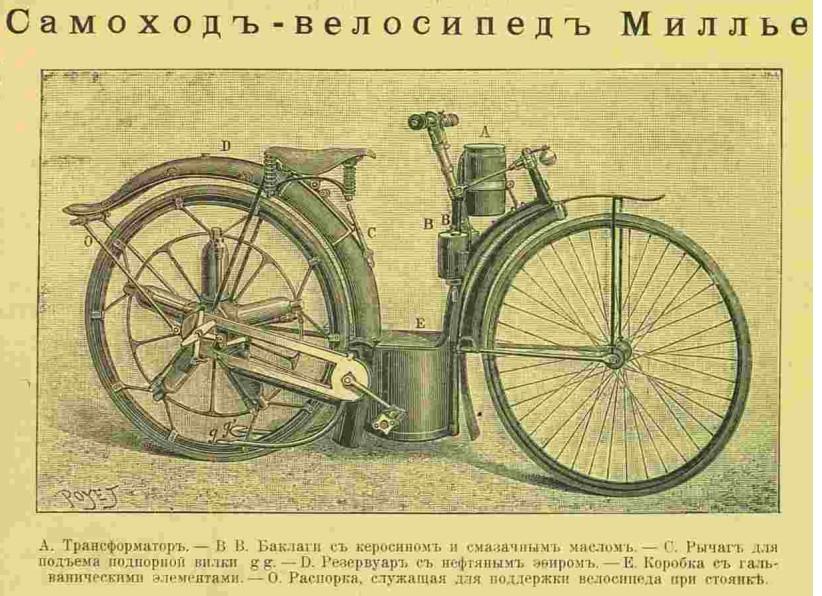 Первое мотор-колесо