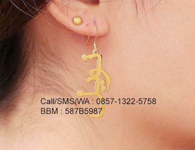 anting nama lapis emas