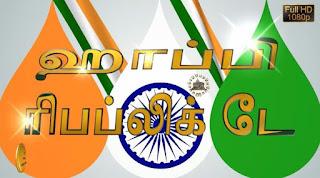 republic day 26 greetings in tamil