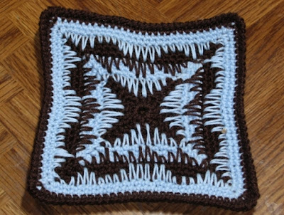 Graphic Design Spike Stitch Square Crocheted in Dark Brown and Light Blue By Ruth Sandra Sperling of RSS Designs In Fiber