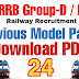 RRB Previous Question Paper 24    Railway Recruitment Boards
