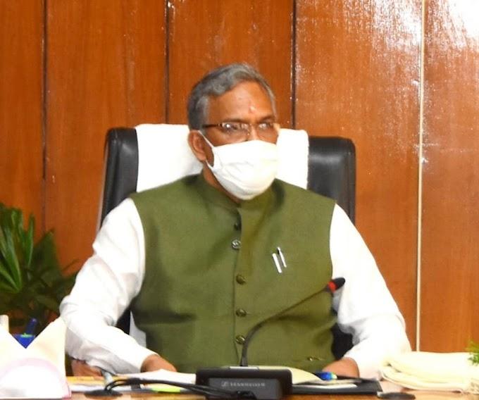 आत्मनिर्भर भारत में उद्योग जगत की महत्वपूर्ण भूमिकाः मुख्यमंत्री