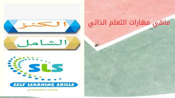 منشورات هامة وشاملة Important and comprehensive publications