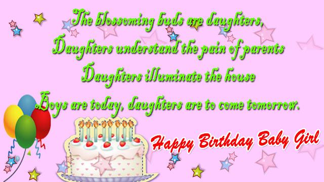 बर्थडे विशेस फॉर बेबी गर्ल इन हिंदी birthday wishes for baby girl