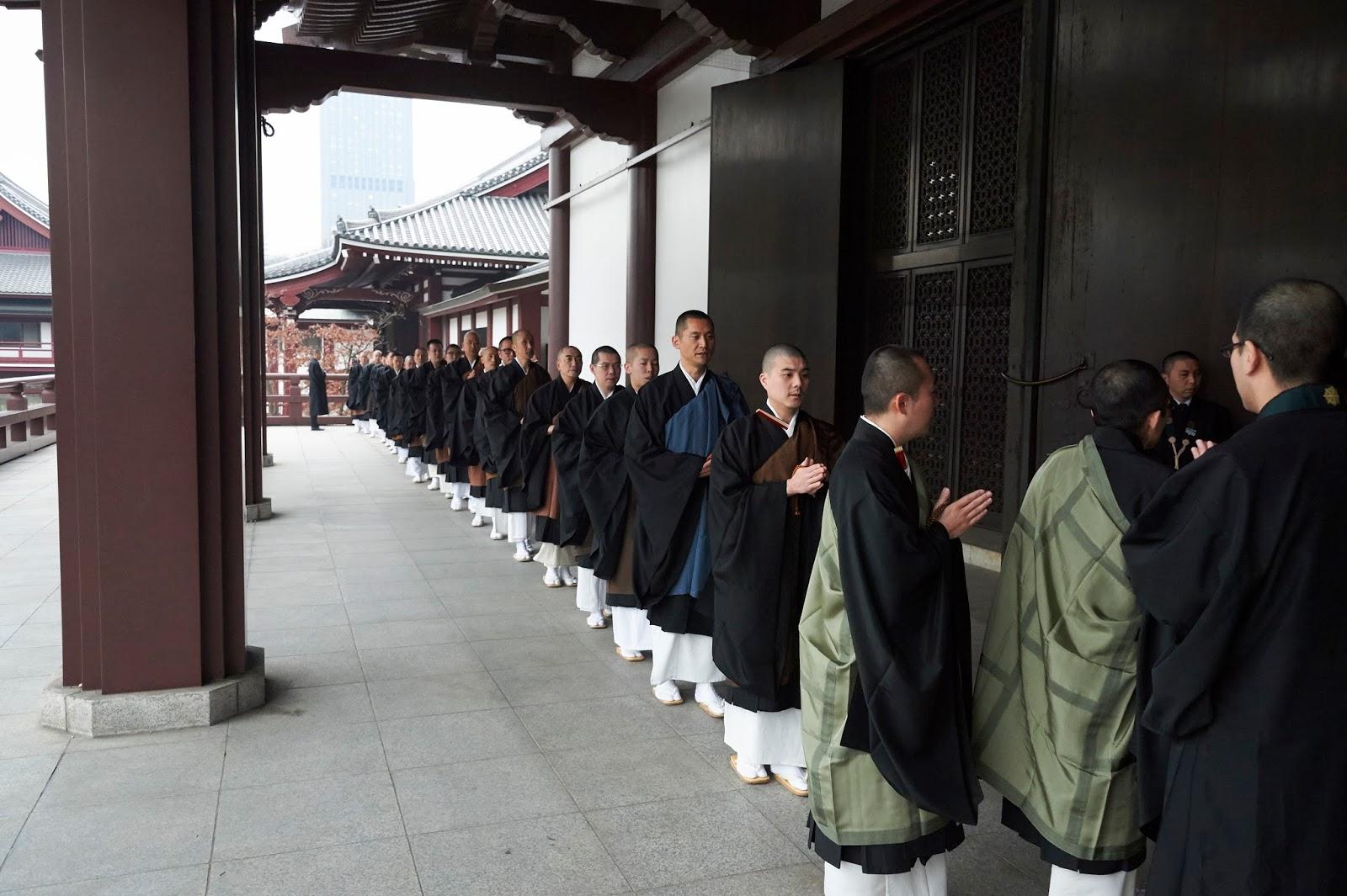 第23期関東ブロック浄土宗青年会