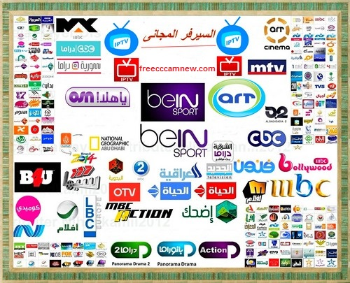 ملف IPTV لقنوات OSN , Nile , Bein , ART ليوم 14/09/2016