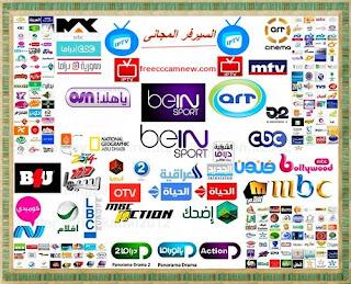 IPTV Arab Channels Bein, OSN, ART, Mbc, Orbit