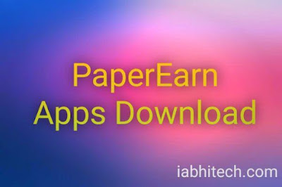 Paperearn apps download, golden zip lock screen, paperearn apps