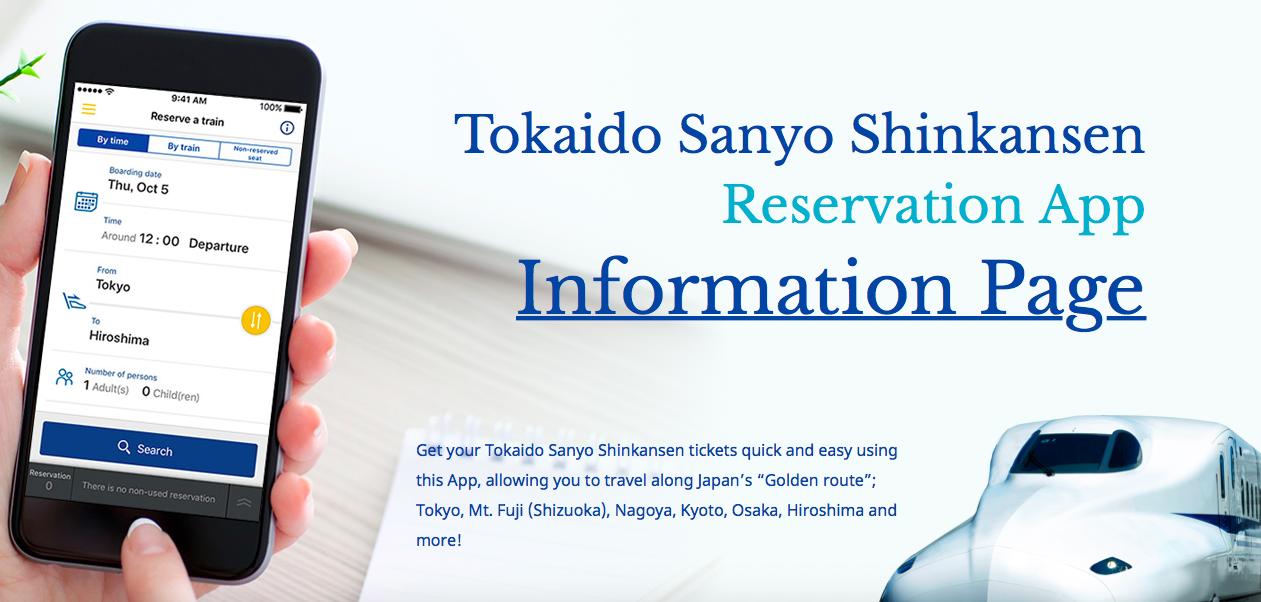 Tokaido shinkansen tickets