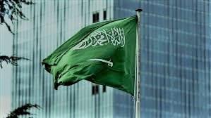 السعودية تفتح الاقتصاد