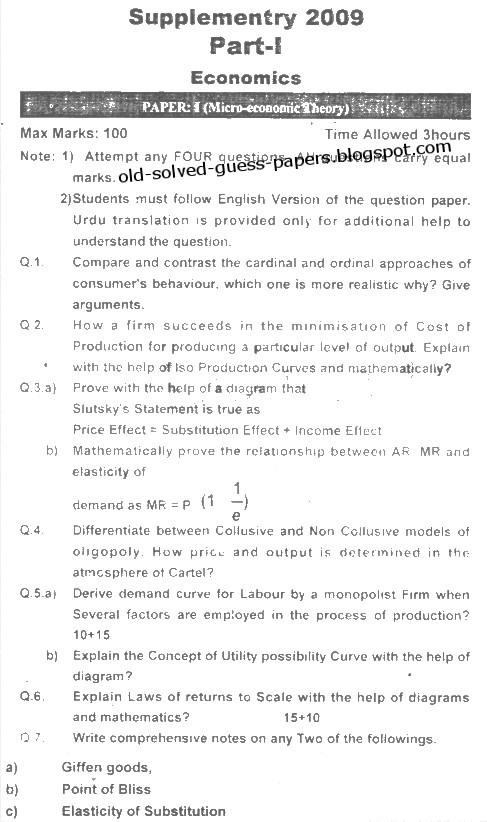 Economics help model essays