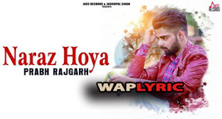 Naraz Hoya Lyrics