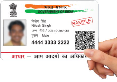 Change or Update Mobile Number on Aadhaar card