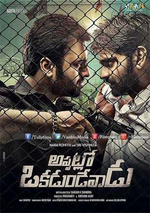 Appatlo Okadundevadu 2016 Hindi Dubbed Movie Download HDRip 720p
