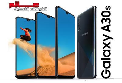 مواصفات و مميزات سامسونج جالاكسي Samsung Galaxy A30s مواصفات جوال سامسونج جالاكسي اي30اس -  Samsung Galaxy A30s  الإصدارات: SM-A307F, SM-A307FN, SM-A307G, SM-A307GN, SM-A307YN