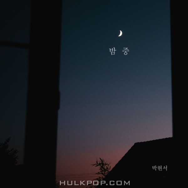 Park Hyeonseo – midnight – Single (FLAC)