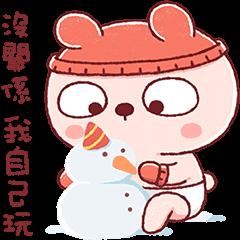 Lengtoo Baby's Happy Christmas