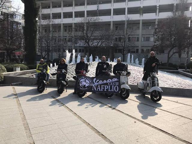 Το Vespa Club Nafplio συμμετείχε στην Χειμερινή Πανελλήνια συνάντηση φίλων της βέσπας στη Λάρισα