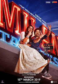 Milan Talkies (2019) Full Movie Hindi HDRip 480p