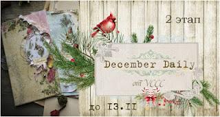 http://vintagecafecard.blogspot.ru/2016/10/december-daily-2.html