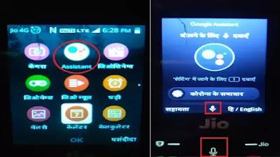 Jio phone mein Gaane kaise Download kare