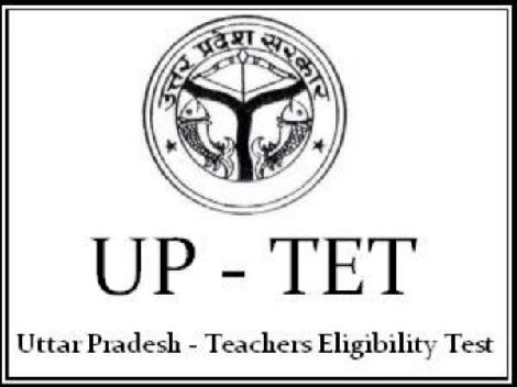 UP+Teachers+Eligibility+Test