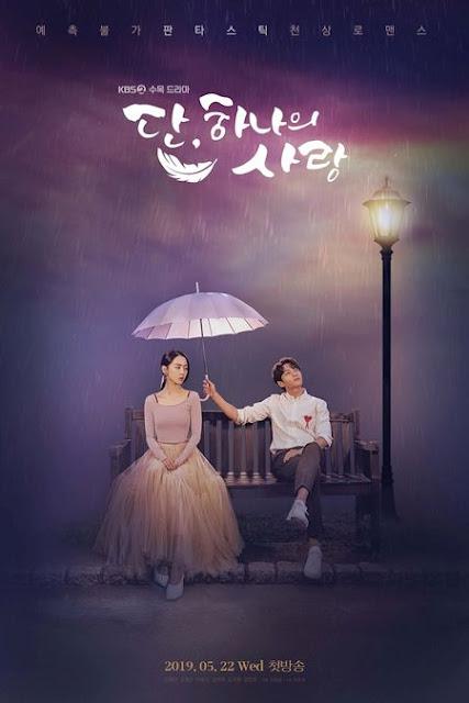 Drama Korea Angel Last Mission: Love Review Profil, Pemeran, Sinopsis