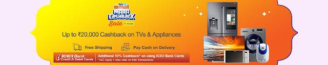 PayTMMall Maha Cashback Sale