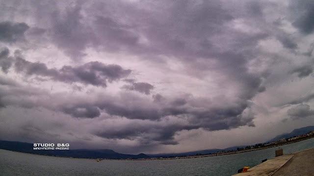 Έκτακτο Δελτίο Επιδείνωσης Καιρού με βροχές και καταιγίδες