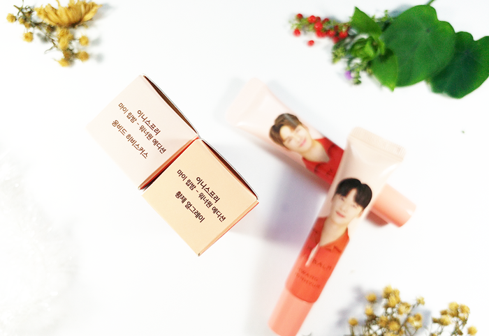 Innisfree My Lip Balm Wild Hibiscus Mint Earl Grey Review and Swatches