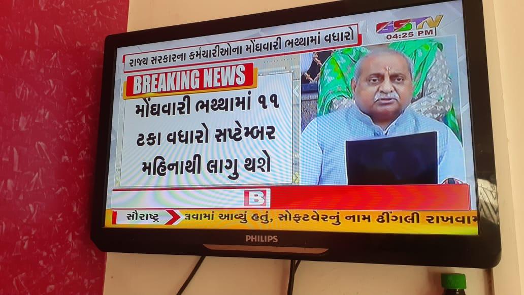 http://www.pravinvankar.in/2021/09/da-vadhara-babat-samachar-par-ek-najar.html