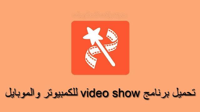 http://www.rftsite.com/2019/08/video-show.html