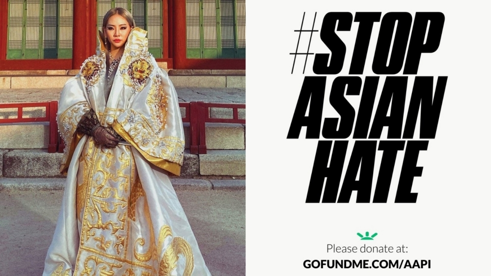 CL Invites Fans to Participate in Voicing #StopAsianHate Movement